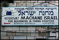 Sign advertising jewish religious studies for beginners, Mea Shearim district. Jerusalem, Israel (color)
