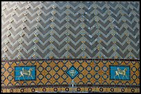 Detail of tiled dome of Quapaw Baths. Hot Springs National Park ( color)