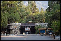 Valley visitor center. Yosemite National Park ( color)