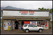 Hygienic store. Oahu island, Hawaii, USA ( color)