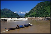 Narrow live-in boat. Mekong river, Laos ( color)