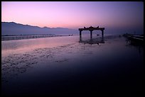 The gate of the lake, sunrise. Inle Lake, Myanmar ( color)