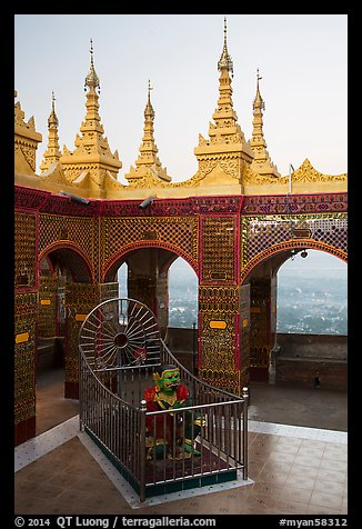 Ogre King and view from  Mandalay Hill. Mandalay, Myanmar (color)