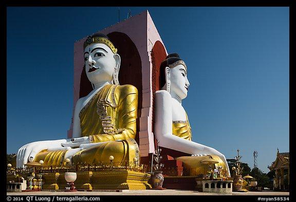 picture  photo  four seated buddha shrine  kyaik pun paya  bago  myanmar