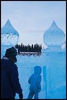 Family enters ice maze, George Horner Ice Park. Fairbanks, Alaska, USA (color)