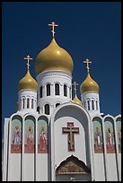 Holy Virgin Russian Cathedral. San Francisco, California, USA (color)