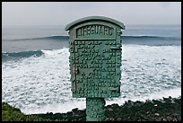 Oceanside memorial. La Jolla, San Diego, California, USA (color)