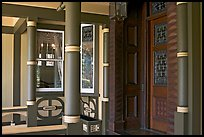 Entrance porch. Winchester Mystery House, San Jose, California, USA (color)