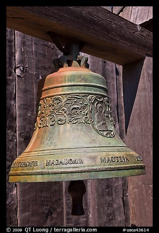 Bell with inscriptions in Cyrilic script, Fort Ross Historical State Park. Sonoma Coast, California, USA (color)