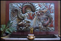 Dragon bas-relief. Cholon, District 5, Ho Chi Minh City, Vietnam ( color)