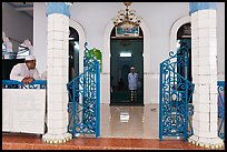 Gate, Cholon Mosque. Cholon, District 5, Ho Chi Minh City, Vietnam ( color)