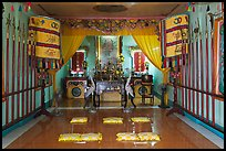 Prayer room, Saigon Caodai temple. Ho Chi Minh City, Vietnam (color)