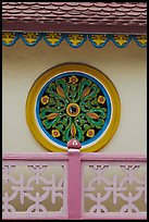 Circular motif, Saigon Caodai temple, district 5. Ho Chi Minh City, Vietnam (color)