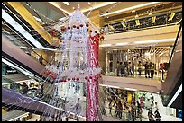 Shopping mall. Ho Chi Minh City, Vietnam ( color)