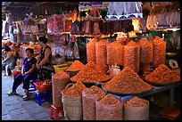 Dried shrimp for sale in the Bin Tay wholesale market in Cholon, district 6. Cholon, Ho Chi Minh City, Vietnam ( color)