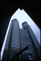 Tokyo Metropolitan Government offices, designed by Tange Kenzo. Tokyo, Japan ( color)