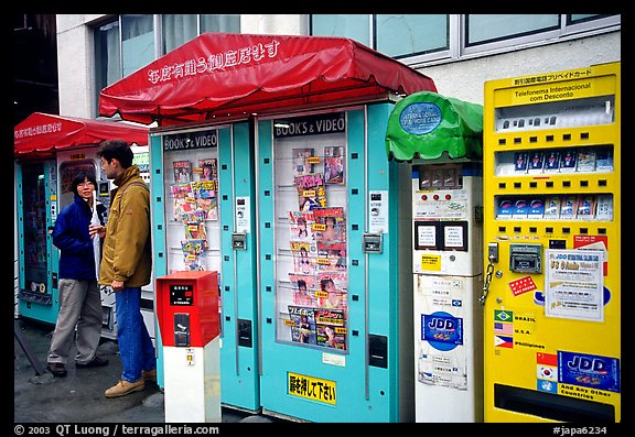 Automatic vending machines dispensing everything, including pornography. Tokyo, Japan (color)