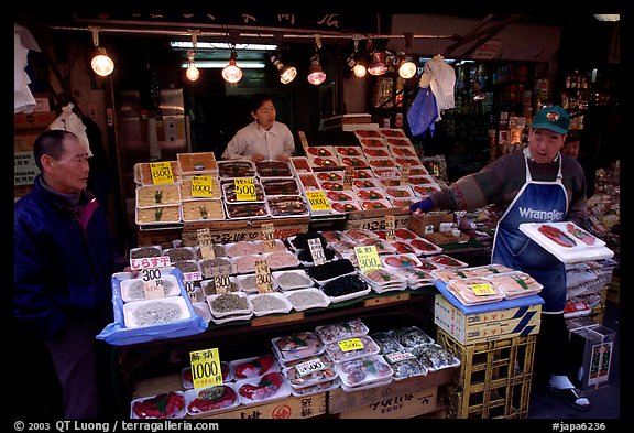 Seafood store in a popular street. Tokyo, Japan (color)