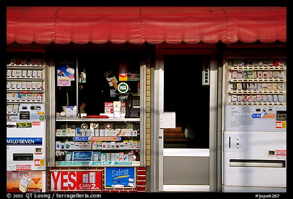 Convenience store. Kyoto, Japan (color)