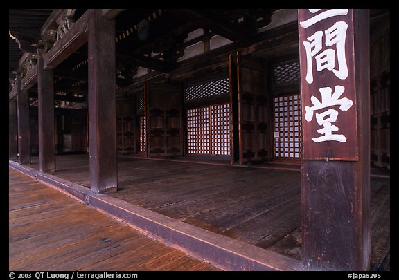 Wooden Hall and panels, Sanjusangen-do Temple. Kyoto, Japan (color)