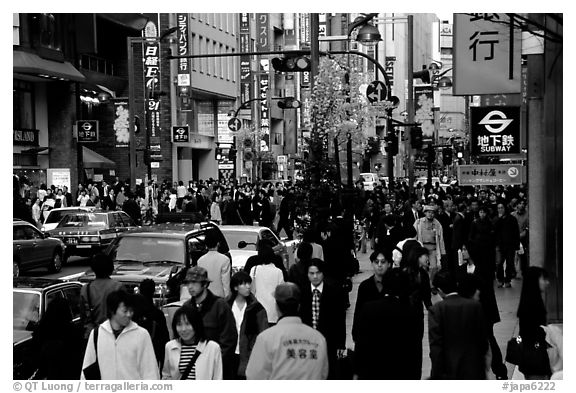 People in the Ginza shopping district. Tokyo, Japan (black and white)
