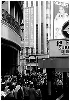 Crowds on the street near the Ginza subway station. Tokyo, Japan (black and white)