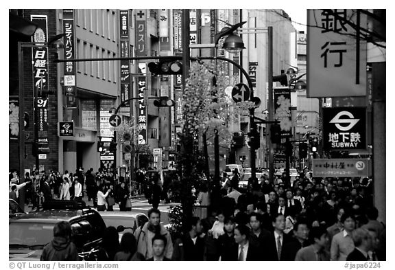 Tokyo japan street in shinjuku 3 chome looking towards yotsuya in front of kinokuniya