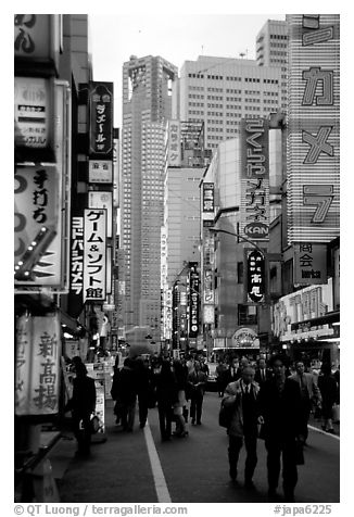 Shinjuku West side Yodobashi, with discount electronics stores. Tokyo, Japan (black and white)