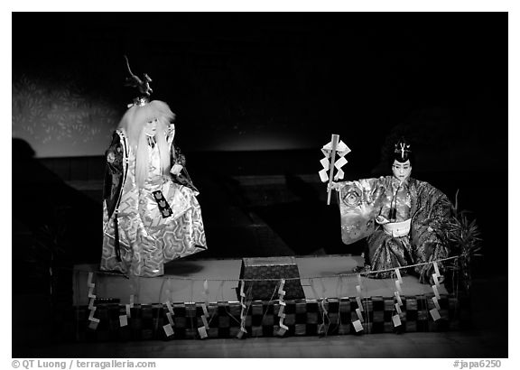 Traditional theater performance at the Gion Kobu Kaburen-jo theatre. Kyoto, Japan (black and white)