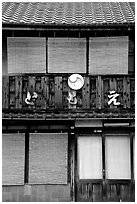 Exterior of a townhouse. Kyoto, Japan ( black and white)