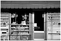 Convenience store. Kyoto, Japan ( black and white)