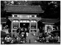 Entrance of the Yasaka-jinja Shrine. Kyoto, Japan ( black and white)