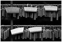 Prayer tablets. Nikko, Japan ( black and white)