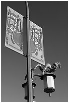 Street lamp and banner, Chinatown. Vancouver, British Columbia, Canada (black and white)
