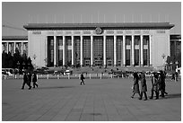 Great Hall of the People, Tiananmen Square. Beijing, China ( black and white)