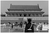 Tian'anmen Gate and guards, Tiananmen Square. Beijing, China ( black and white)