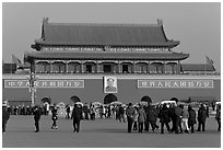Tiananmen Gate to the Forbidden City from Tiananmen Square. Beijing, China ( black and white)