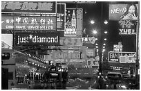 Nathan road, bustling with animation  at night, Kowloon. Hong-Kong, China (black and white)