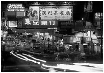 Road with car lights by night, Kowloon. Hong-Kong, China (black and white)