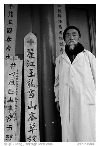 Dr Ho, famous taoist doctor. Baisha, Yunnan, China (black and white)