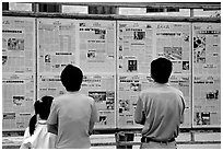 Reading dazibao (public newspapers). Kunming, Yunnan, China (black and white)