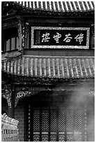 Detail of the Octogonal pavilion of Yuantong Si. Kunming, Yunnan, China (black and white)