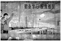 Political propaganda poster. Chengdu, Sichuan, China (black and white)