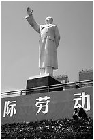 Statue of Mao Ze Dong. Chengdu, Sichuan, China ( black and white)