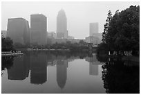 Ningbo Southern Business District skyline in mist.  ( black and white)