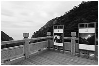 Terrace with scenic photographs. Huangshan Mountain, China ( black and white)