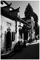 Street with shadows. Xidi Village, Anhui, China ( black and white)