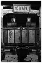 Panel honoring historic owners of Zhuimu Tang. Xidi Village, Anhui, China ( black and white)