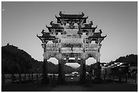 Hu Wenguang Memorial Arch at sunrise. Xidi Village, Anhui, China ( black and white)