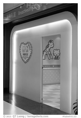 Breastfeeding room, Taiwan Taoyuan International Airport. Taiwan (black and white)